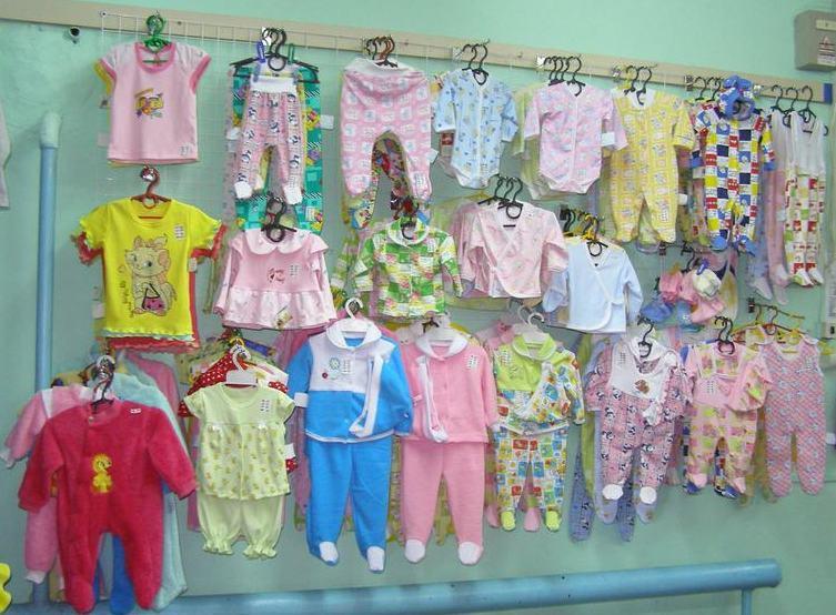 Одежда Для Детей Пятигорск